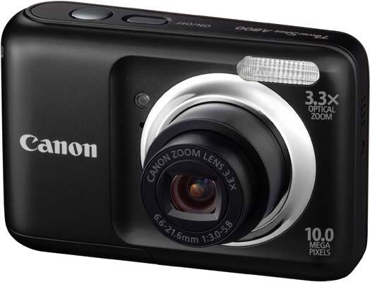 Kamera Digital Murah Harga Dibawah 1 Juta Terbaru